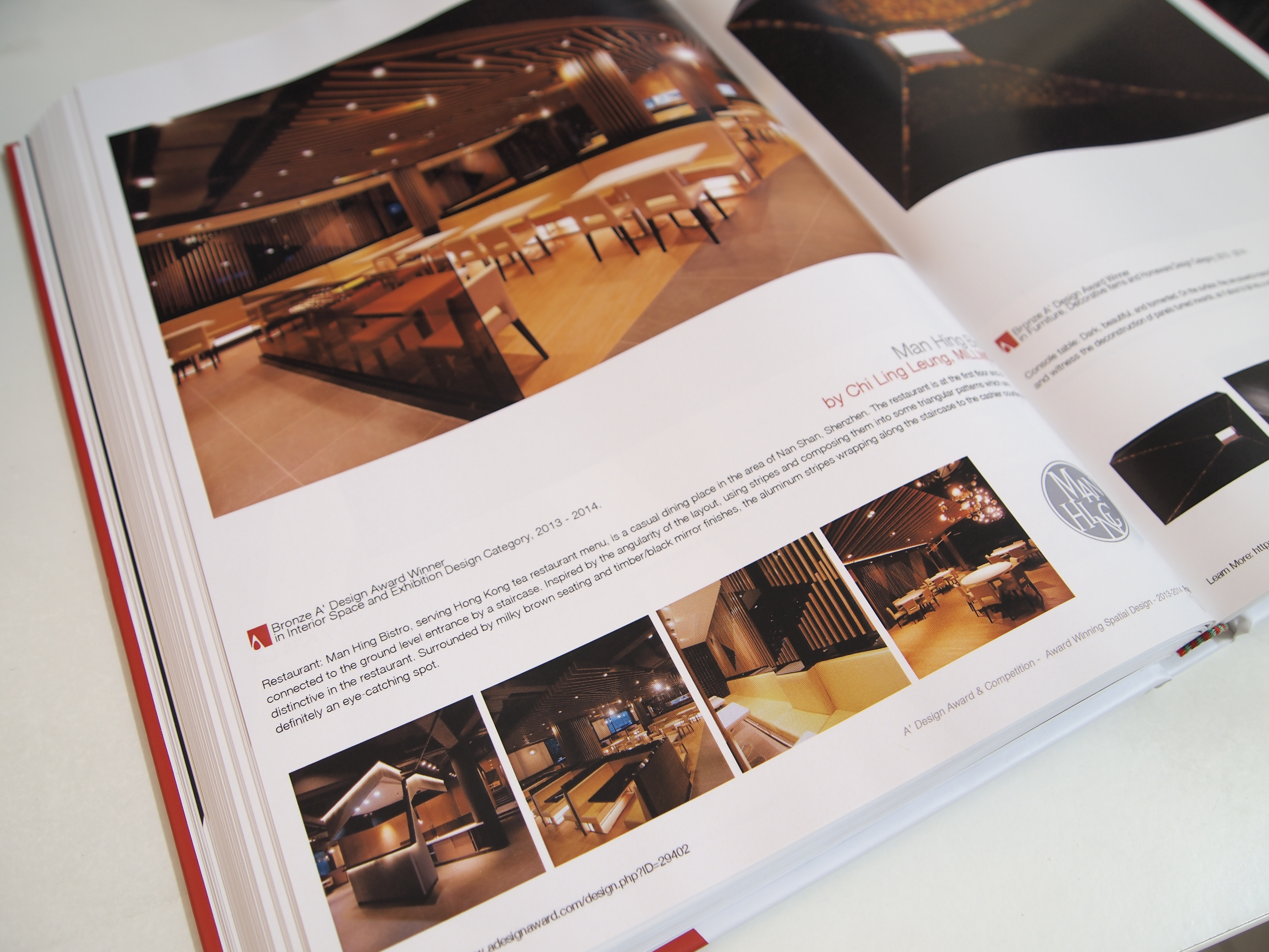 Our Company Has Been Awarded With The A Design Award